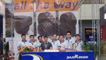 建新橡胶精彩亮相第九届中国国际轮胎资源循环利用展览会
