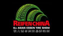 建新橡胶将亮相第六届亚洲埃森轮胎展